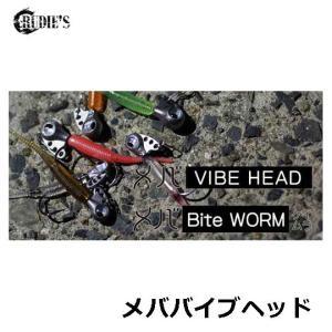 ルーディーズ(RUDIE'S) メバVIBE HEAD(メババイブヘッド) [メバル ジグヘッド]【...