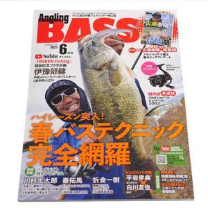【BOOK】コスミック社  Angling BASS/アングリングバス Vol.29 DVD付録付 ...