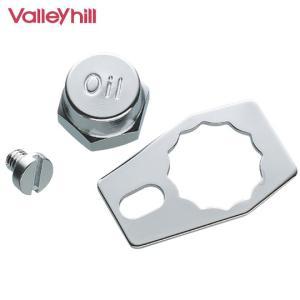 バレーヒル VHF ハンドルパーツセット   レフトハンドル用 Valleyhill |backlash