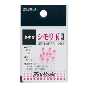 釣武者 シモリ玉 ピンク Mの商品画像|ナビ