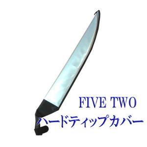FIVE TWO ハードティップカバーNo.921