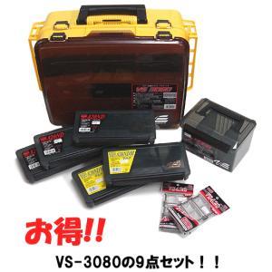 【9点セット】MEIHO/バーサスVS-3080セット|backlash