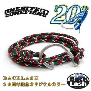 ワンバイトワンフィッシュ フック型コードブレスレット [バックラッシュ20周年記念 オリジナルカラー]  ONEBITE ONEFISHE Anzuelo 【メール便可】|backlash