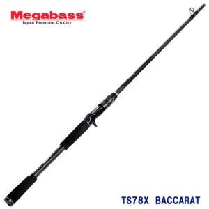 【中古品】 メガバス デストロイヤー TS78X Baccarat Megabass DESTROYER  【0000090】|backlash