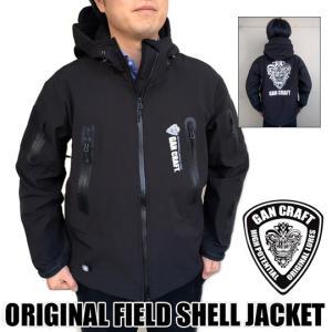 ガンクラフト オリジナルフィールドシェルジャケット GANCRAFT ORIGINAL FIELD SHELL JACKET |backlash