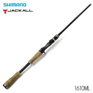 【中古品】 シマノ ポイズングロリアス 1610ML カバードライブ SHIMANO 【0000216】|backlash
