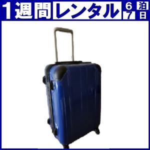 【7泊8日★レンタル】スーツケース Mサイズ 軽量構造|backstageproject