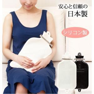 水枕 おしゃれ シリコン製 日本製 水まくら 氷まくら 氷枕 氷のう 氷嚢 発熱 熱さまし 熱冷まし 熱中症 快眠 安眠 アルファックス