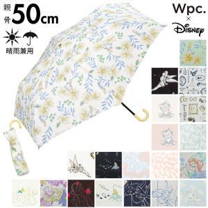 wpc 折りたたみ傘 通販 レディース かわいい 晴雨兼用 uvカット ディズニー DISNEY 撥...