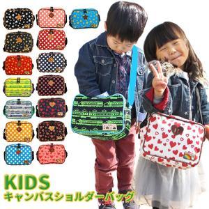 通園バッグ ショルダー 通販 保育園 幼稚園 おしゃれ かわいい ショルダーバッグ キッズ 斜めがけ 子ども 女子 男子 男の子 女の子 ミニショルダー