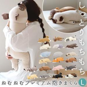 抱き枕 ぬいぐるみ 特大 通販 動物 大きい かわいい クッション 子供 マクラ キッズ 寝具 子供...