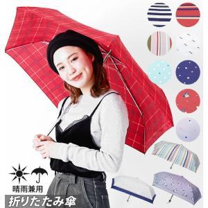 折りたたみ傘 レディース ブランド 通販 おしゃれ 軽量 UVカット 紫外線対策 花柄 フラワー 5...