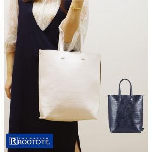 Rootote ルートート トートバッグ 通販 トートバッグ A4 アーキャトル 合成皮革 クロコ型...