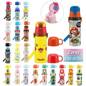 水筒 子供 ステンレス 直飲み 通販 コップ 付き 軽量 超軽量 ステンレスボトル 2way 470...