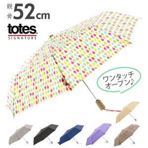 折りたたみ傘 メンズ totes トーツ 通販 折り畳み傘 ワンタッチ レディース 撥水 コンパクト...