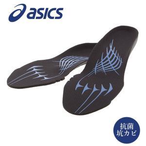 アシックス インソール 通販 メンズ レディース スニーカー 安全靴 ウィンジョブ asics 作業靴用 滑り止め付き 抗菌 抗カビ 立体成型中敷 疲れにくい|BACKYARD FAMILY