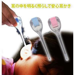 耳かき 子供用 スマイルキッズ SMILE KIDS 耳掃除 あかりちゃん シリコンキャップ付 白い光のあかりちゃん ライト付き LED付き|backyard