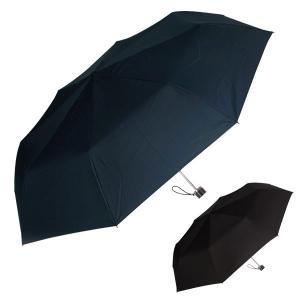 折りたたみ傘 大きいサイズ 65cm 軽量折り畳み傘 おりたたみ傘 折畳み傘 折りたたみかさ メンズ...