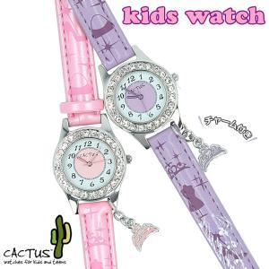 腕時計 キッズ 女の子 通販 アナログ 時計 子供 おしゃれ かわいい 小学生 ジュニア 幼児 園児 ピンク パープル お祝い プレゼント 誕生日 入学祝い BACKYARD FAMILY