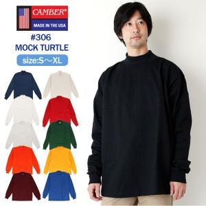 camber Tシャツ 通販 キャンバー ロンT 306 モックタートル 長袖 #306 MAX W...