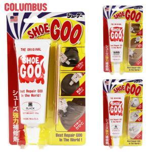 シューグー 黒 透明 白 自然色 クリア ナチュラル 靴底 100g キット 靴修理 SHOEGOO...