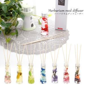 ハーバリウム おしゃれ 通販 ハーバリウムディフューザー フラワー プレゼント 女性 30代 クリスマス プレゼント 母の日 ギフト 敬老の日 40代 贈り物花|BACKYARD FAMILY