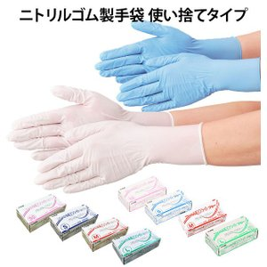 ニトリル手袋 NEOライト ネオライト  通販 ニトリルグローブ 100枚 箱入り パウダーフリー ...