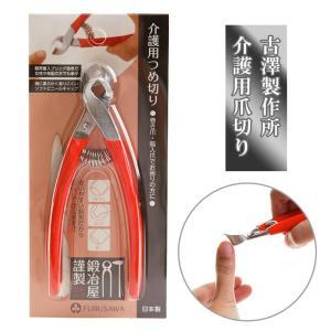 爪切り 介護用 通販 つめきり 看護 爪切りニッパー 介護用つめ切り ニッパー型爪切り 爪やすり付 グリップ付き 巻き爪 陥入爪 斜刃 使いやすい 握りやすい|backyard