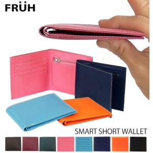 7f32f436230c FRUH 財布 二つ折り 8mm フリュー 薄型財布 メンズ レディース 薄い うすい 8ミリ 本革