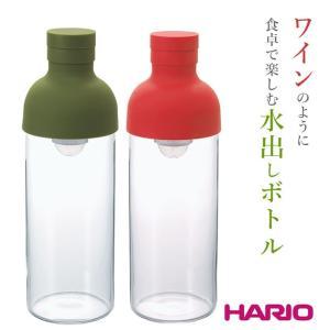 水出しボトル  ハリオ HARIO  フィルターインボトル 水出しポット フィルター付き ワインボト...