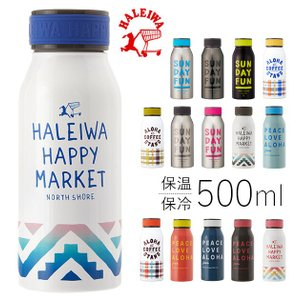 送料一律299円 マグボトル ハレイワ HALEIWA 水筒 ラバーボトル 500ml 直のみ 通販 ラバーバンドボトル 保冷 保温 コンパクト 軽量 真空断熱 おしゃれ