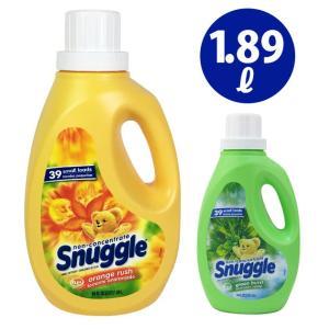 柔軟剤 Snuggle スナッグル  通販 ファーファ 1.89l 1890ml 非濃縮 タイプ ノ...