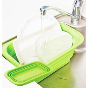 洗い桶 折りたたみ おしゃれ シリコン たためるシリコン洗い桶 スリム シンク 食器 野菜 洗い 通...