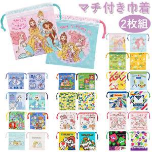 巾着袋 キャラクター 通販 コップ袋 男の子 女の子 ディズニー Disney プリンセス アナ雪 トイストーリー キティ マイメロ マリオ スプラトゥーン|BACKYARD FAMILY