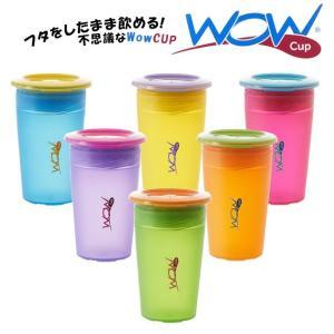 ワオカップ WowCup wowカップ ...