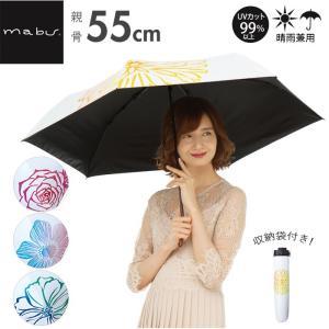 晴雨兼用傘 折りたたみ 通販 レディース 晴雨兼用 折りたたみ傘 UVカット 紫外線対策 遮光率 99.9%以上 紫外線遮蔽率 99.9%以上 一級遮光 耐風 丈夫|BACKYARD FAMILY