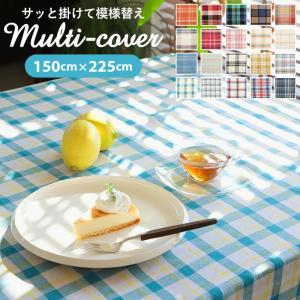 マルチカバー キーストーン KEY STONE マルチクロス フリークロス チェック 長方形 通販 150×225cm 綿 コットン インド綿 ソファ こたつ カバーの写真