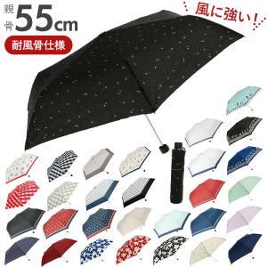 傘 レディース 耐風 通販 折りたたみ傘 55cm 折り畳み amusant sous la pluie おしゃれ シンプル 大人 かわいい 丈夫 可愛い 通勤 通学 携帯 コンパクト|BACKYARD FAMILY