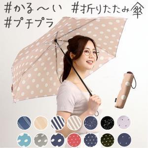 折りたたみ傘 レディース 通販 おしゃれ シンプル 50cm UVカット 晴雨兼用 耐風 丈夫 軽い 通勤 通学 手開き 携帯 置き傘 プチギフト レディース 女性用|backyard
