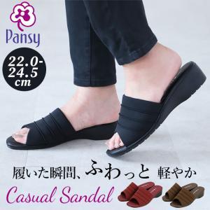 サンダル レディース 履きやすい 通販 パンジー pansy 歩きやすい 軽い 軽量 疲れにくい 滑りにくい シンプル カジュアル つっかけ オフィスサンダル|BACKYARD FAMILY