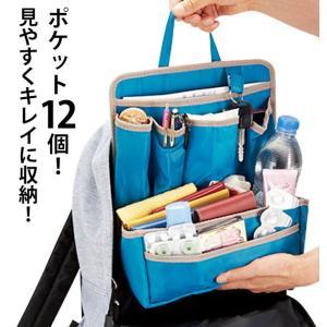 リュックインバック リュック リュックサック インナーバッグ 通販 インナーポケット 仕切り ポケット 多機能 大容量 収納 書類 小物 整理 整頓 ワンタッ backyard