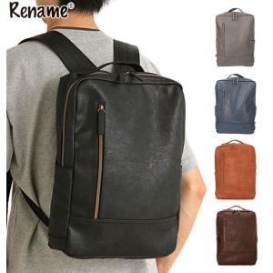 リュック Rename リュック メンズ レディース バッグ A4 大容量 シンプル ポケット おしゃれ 背面 定番 軽量 黒 スクエア 通学 軽い 送料無料 backyard