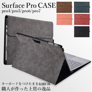 サーフェスプロ カバー 通販 surface サーフェスプロ タブレット 両面保護 PUレザー アクセサリー タッチペンホルダー サーフェスプロ ケース ケース|BACKYARD FAMILY