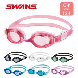 ゴーグル スワンズ SWANS 通販 水中メガネ キッズ ジュニア用 くもり度止め クッション付き ...