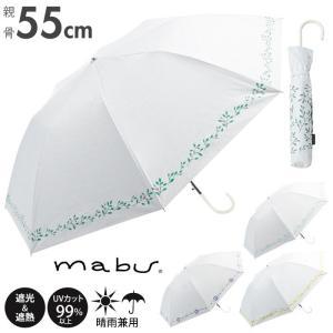 折りたたみ傘 レディース 晴雨兼用 通販 ブランド おしゃれ 通勤 8本骨 55cm 花柄 フラワー 雨傘 日傘 mabu マブ ショート ジャンプ傘 母の日 プレゼント|BACKYARD FAMILY