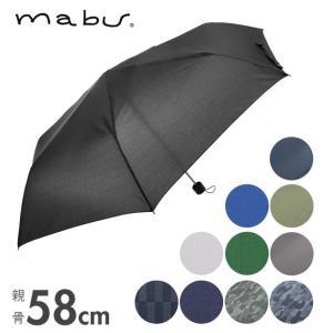 折りたたみ傘 メンズ 丈夫 通販 グラスファイバー骨 ブランド マブ 耐風 自動 セミオート シンプル 7本骨 紳士傘 折傘 雨 雨の日 あめ 梅雨 オリタタミ|BACKYARD FAMILY