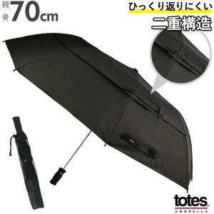 折りたたみ傘 メンズ 大きい 通販 レディース 特大 ゴルフサイズ 直径 60インチ おしゃれ シンプル 無地 ワンタッチ ジャンプ 2人 二人 OK 通勤 通学|BACKYARD FAMILY