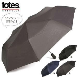 折りたたみ傘 メンズ 70cm totes トーツ 最高クラス 強度 折畳み傘 定番 おりたたみ傘 折りたたみ傘 タイタン TITAN|BACKYARD FAMILY