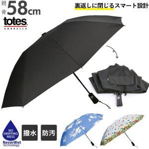 折りたたみ傘 自動開閉 大きい 通販 レディース メンズ 大きめ 直径 46インチ おしゃれ かわいい シンプル ワンタッチ ジャンプ 超撥水 はっ水 NeverWet|BACKYARD FAMILY