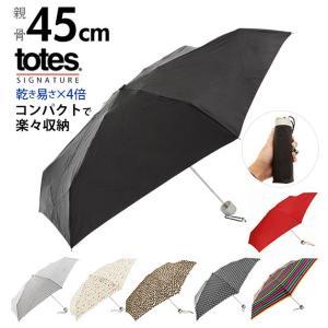 折りたたみ傘 メンズ トーツ totes 通販 折り畳み傘 Mini Manual 軽量 手開き 撥水 ミニ傘 レディース 丈夫 雨傘 コンパクト 45cm|BACKYARD FAMILY